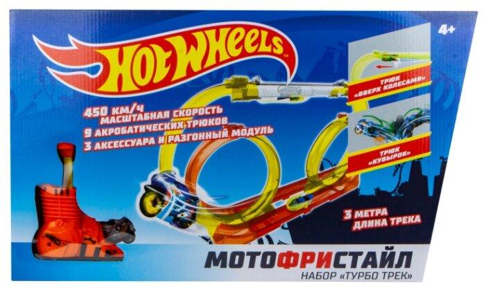 Трек Hot Wheels Мотофристайл Т16722