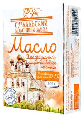 Суздальский молочный завод Масло сливочное Традиционное 82.5%, 200 г