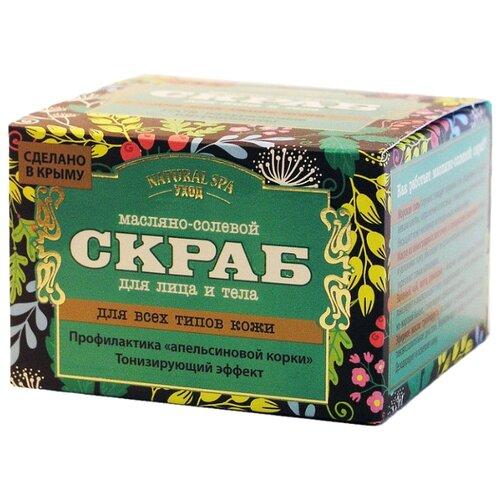 Царство ароматов Natural Spa уход Масляно-соляной скраб для всех типов кожи, 250 г qp масляно кофейный скраб лемонграсс 100 г