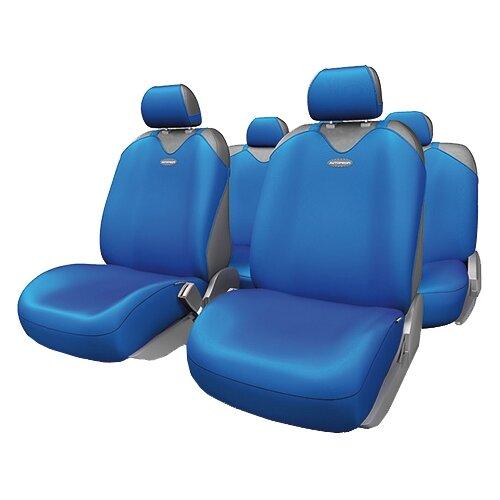 Комплект чехлов AUTOPROFI R-902P синий ремкомплект autoprofi rem 30 master