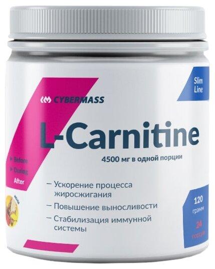 CyberMass L-Carnitine (120 г) Ананас