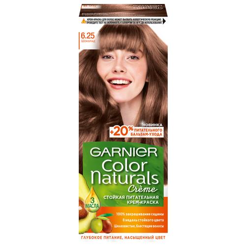 GARNIER Color Naturals стойкая питательная крем-краска для волос, 6.25 шоколад недорого