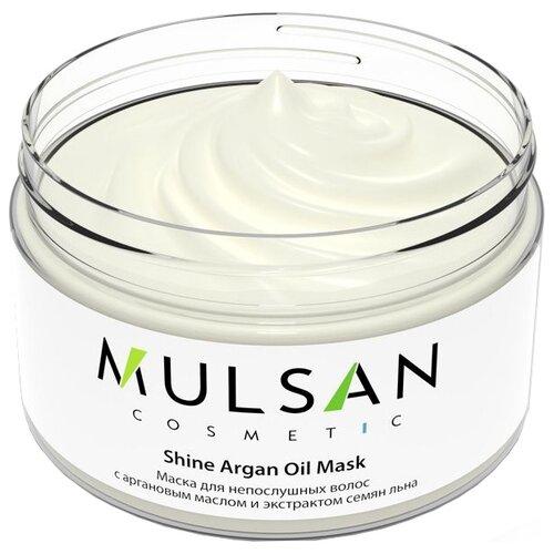 Купить MULSAN Shine Argan Oil Mask Маска для непослушных волос с аргановым маслом и экстрактом семян льна, 250 мл