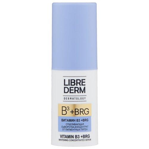 Librederm BRG + Витамин B3 Отбеливающая сыворотка-концентрат точечного нанесения для лица от пигментных пятен, 15 мл маска отбеливающая от пигментных пятен