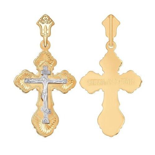 SOKOLOV Крест из комбинированного золота с гравировкой 121036