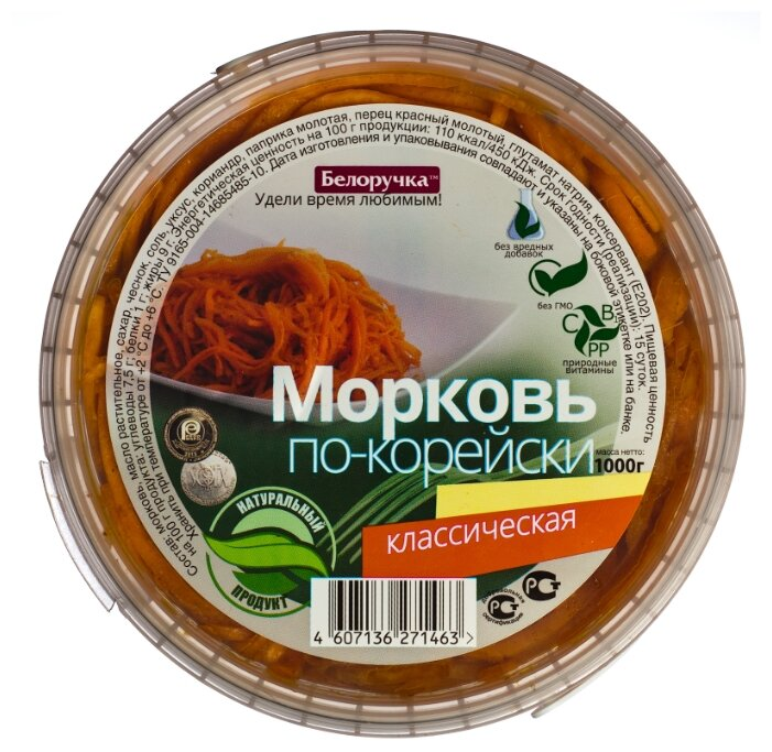 Белоручка Морковь по-корейски, 1000 г