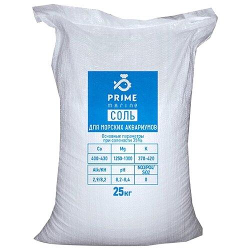 Prime для морских аквариумов средство для подготовки водопроводной воды, 25 кг