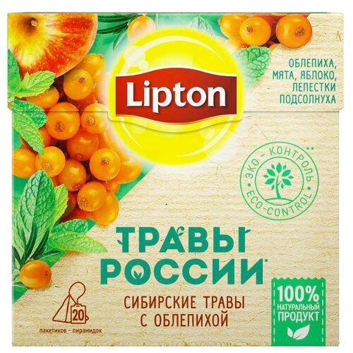 Чайный напиток травяной Lipton Травы России с облепихой в пирамидках, 40 г 20 шт.