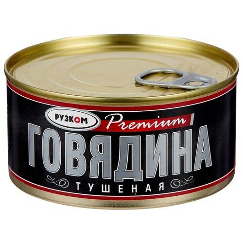 Рузком Говядина тушеная Premium ГОСТ, высший сорт 325 г рузком экстра свинина тушеная высший сорт гост 325 г