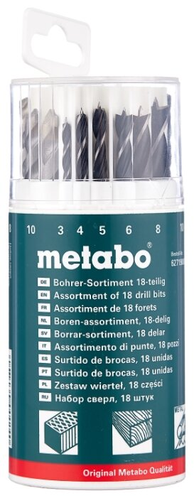 Набор сверл Metabo 627190000, 18 шт.