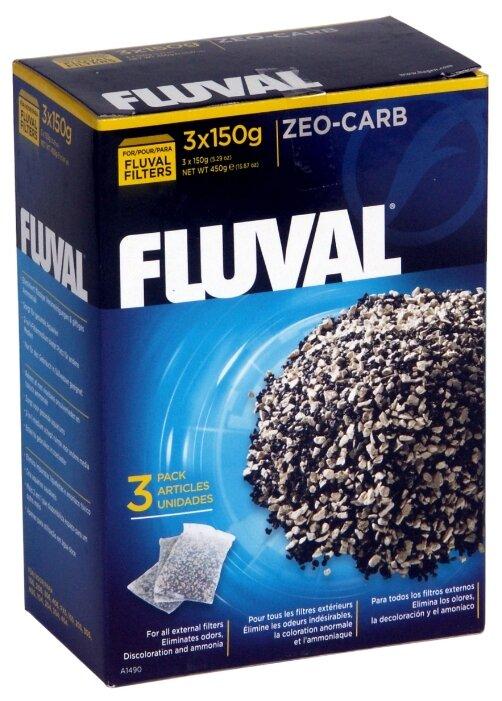 Наполнитель Fluval Zeo-Carb 150г (комплект: 3 шт.)
