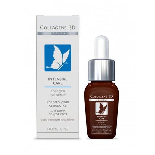 Сыворотка Medical Collagene 3D Intensive Care Collagen Eye Serum для кожи вокруг глаз 40+ 10 мл сыворотка интенсив для проблемной кожи super peptides no problem intensive care serum 10 2мл