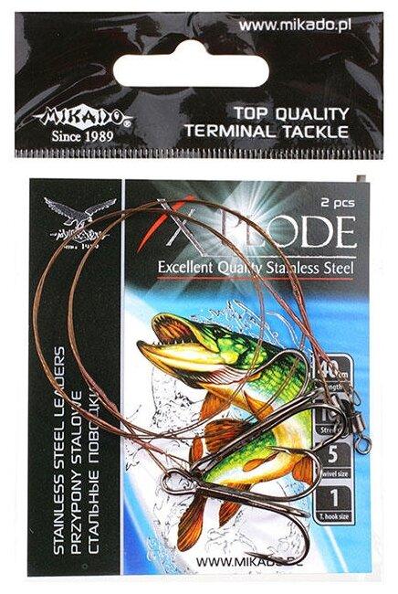Рыболовный поводок MIKADO X-Plode ZG11-016