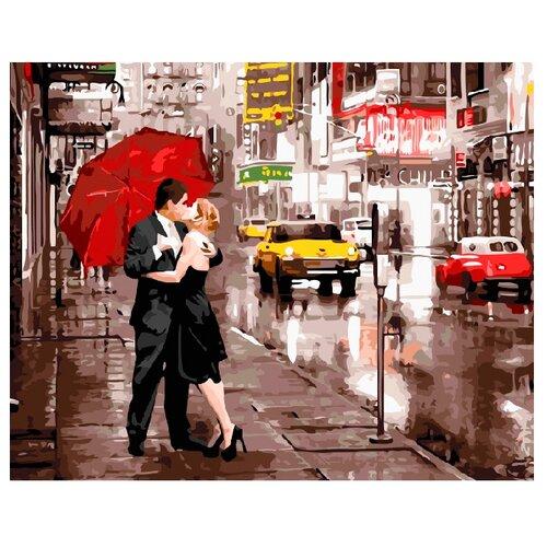 Купить ВанГогВоМне Картина по номерам Поцелуй под зонтом , 40х50 см (ZX 21089), Картины по номерам и контурам