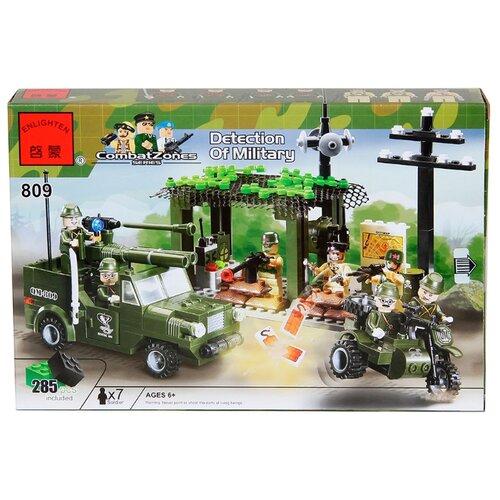 Конструктор Qman CombatZones 809 Разведгруппа конструктор qman combatzones 1712 военная база