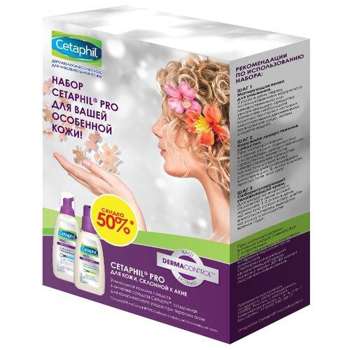 Cetaphil Набор Dermacontrol cetaphil dermacontrol oil control moisturizer spf 30