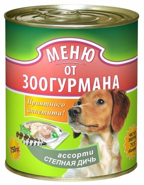 Корм для собак Зоогурман Ассорти Степная Дичь 750г