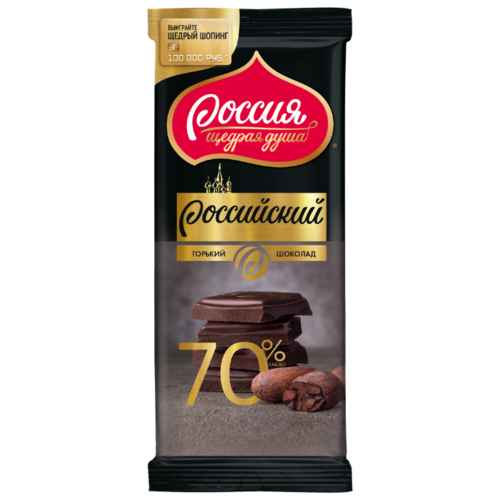 шоколад valrhona guanaja горький с кусочками какао бобов 70% какао 70 г Шоколад Россия - Щедрая душа! Российский Горький с 70% содержанием какао-продуктов, 90 г