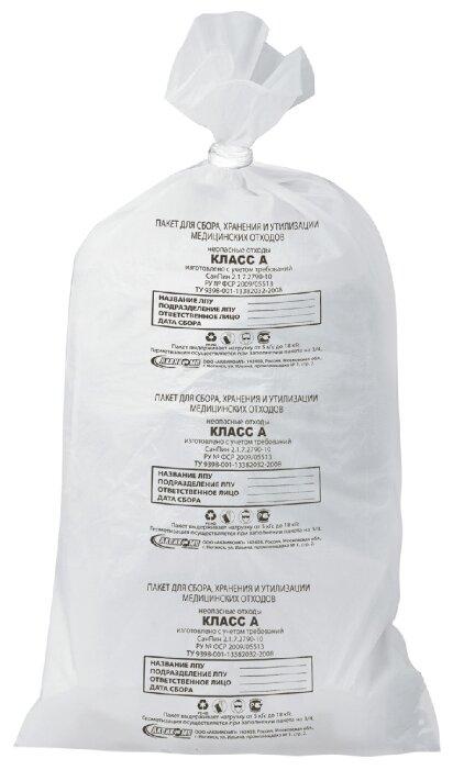 Мешки для мусора Аквикомп Класс А