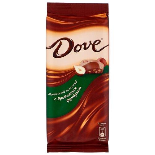 шоколад dove молочный миндально апельсиновый грильяж 90 г Шоколад Dove молочный с дробленым фундуком, 90 г