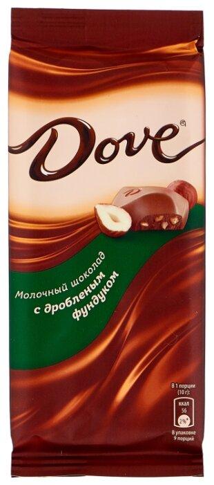 Купить Шоколад Dove молочный с дробленым фундуком, 90 г по низкой цене с доставкой из Яндекс.Маркета