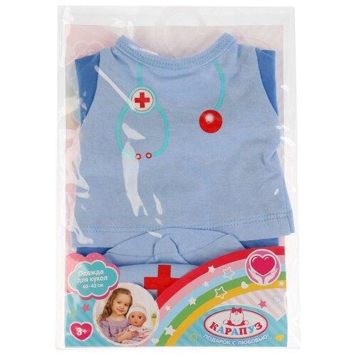 Купить Карапуз Костюм доктора для кукол 40-42 см OTF-1901DOC-RU голубой, Одежда для кукол