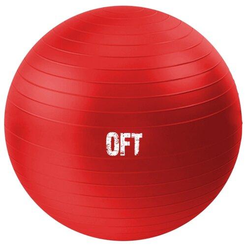 Фитбол Original FitTools FT-GBR-65RD, 65 см красный