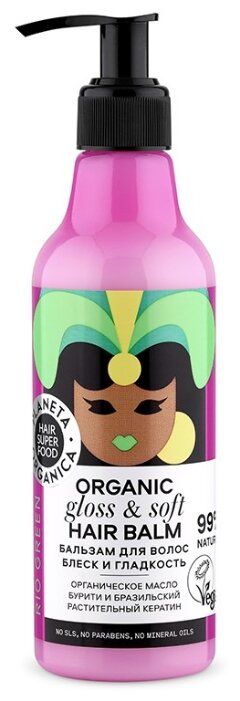 Planeta Organica бальзам для волос Hair Super