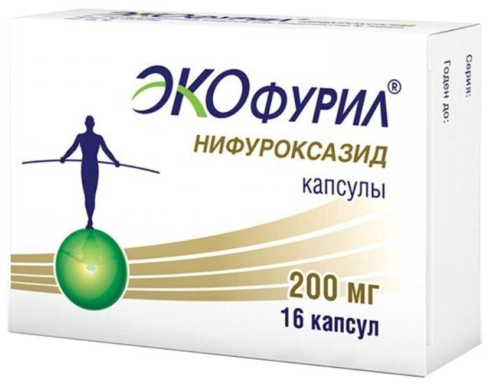 Экофурил капс. 200мг №16 — купить по выгодной цене на Яндекс.Маркете