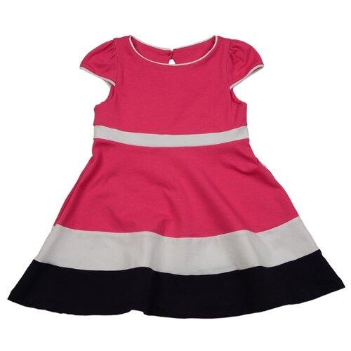 Купить Платье Mini Maxi размер 98, малиновый, Платья и сарафаны