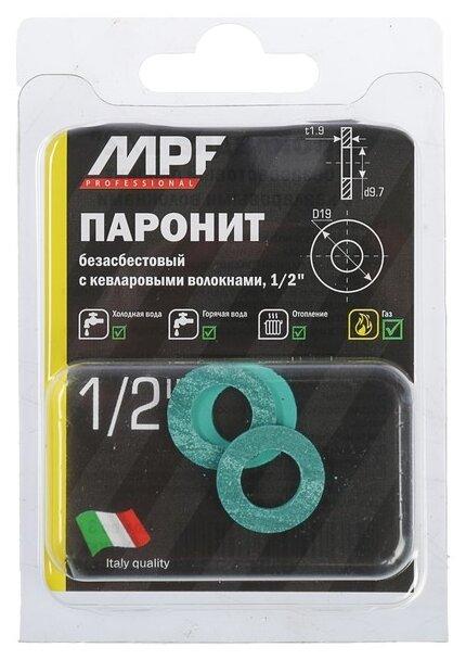 Masterprof ИС.131191 3 шт.