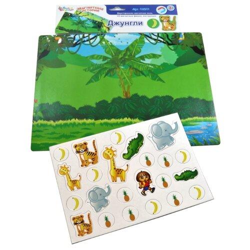 Купить Десятое королевство Магнитная мозаика Джунгли (03501), Мозаика
