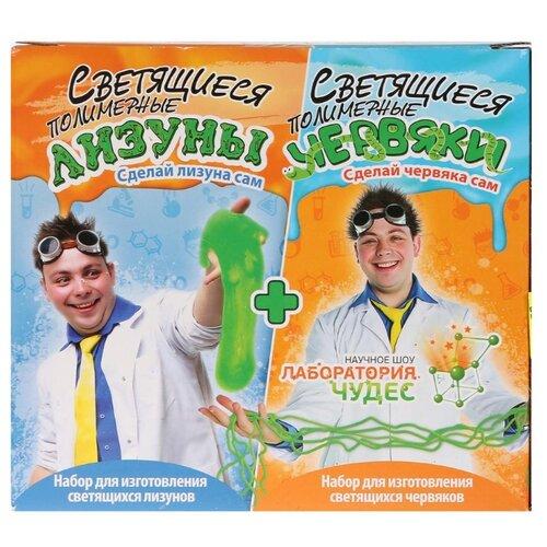 Набор Инновации для детей Светящиеся червяки и лизуны набор инновации для детей цветные лизуны червяки