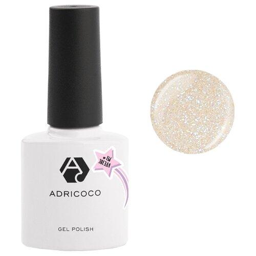 Гель-лак для ногтей ADRICOCO #ТЫЗВЕЗДА, 8 мл, №02 Сверкающая