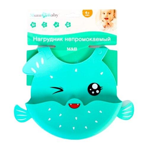 Mum&Baby Силиконовый нагрудник, 1 шт., расцветка: рыбка/бирюзовый elodie нагрудник трикотажный 1 шт расцветка sandy stripe