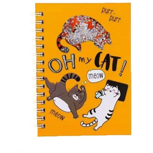 Купить Блокнот ArtFox Oh my CAT! А6, 60 листов (4023632), Блокноты