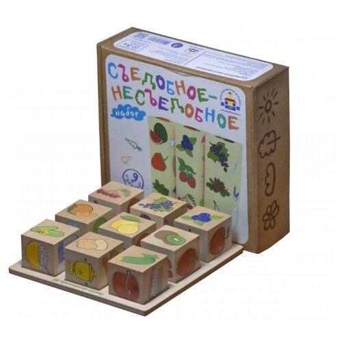 Фото - Кубики Краснокамская игрушка Съедобное-несъедобное компания лис раскраска лис с наклейками съедобное несъедобное