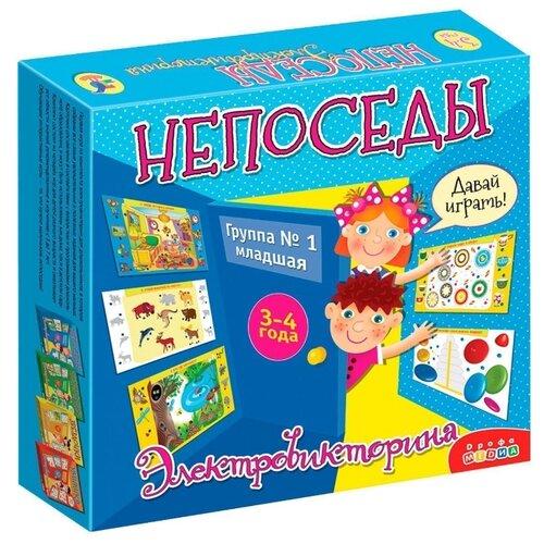 Настольная игра Дрофа-Медиа Электровикторина. Непоседы