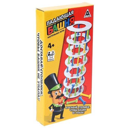 Купить Настольная игра Лас Играс Падающая башня 2379108, Настольные игры