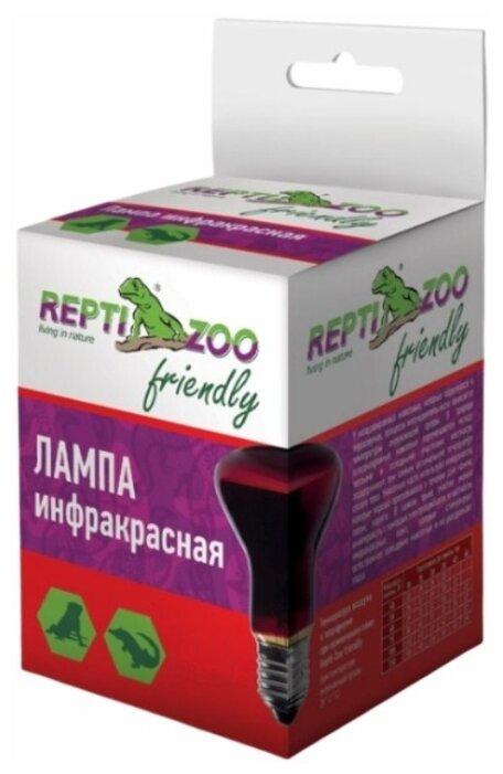 Лампа 60 Вт Repti Zoo Friendly инфракрасная 60W