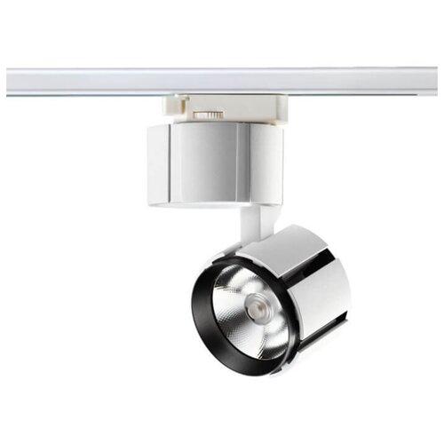 цена на Трековый светильник-спот Novotech Kulle 357537