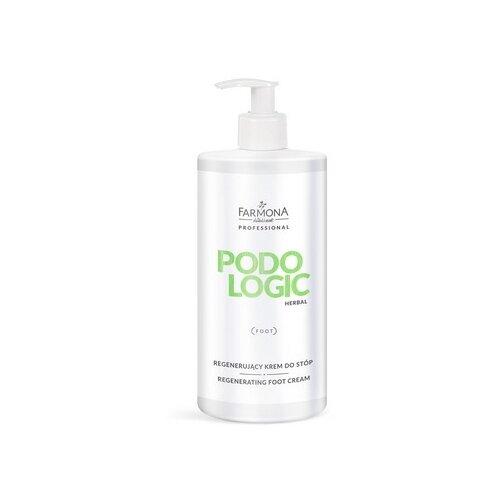 Farmona Крем для ног Podologic Herbal 500 мл