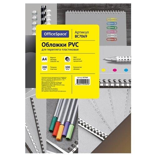 Фото - Обложка OfficeSpace PVC пластиковые А4 дымчатый прозрачный 100 шт. лобзик metabo sta18ltx100 601002890