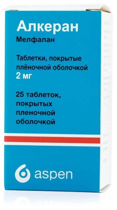 Алкеран таб. п.о 2мг №25