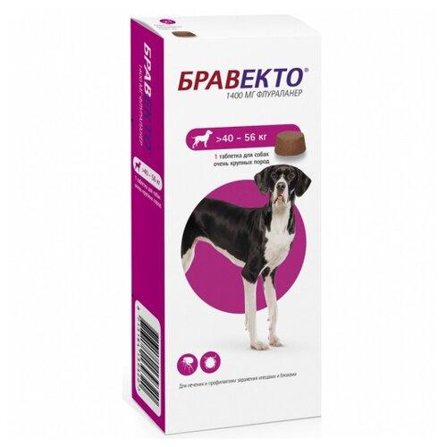 Бравекто (MSD Animal Health) таблетки от блох и клещей для собак 40-56 кг