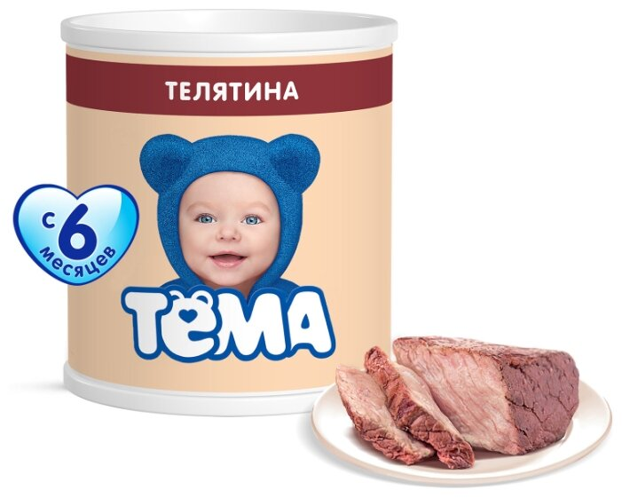 Пюре Тёма телятина (с 6 месяцев) 100 г, 1 шт