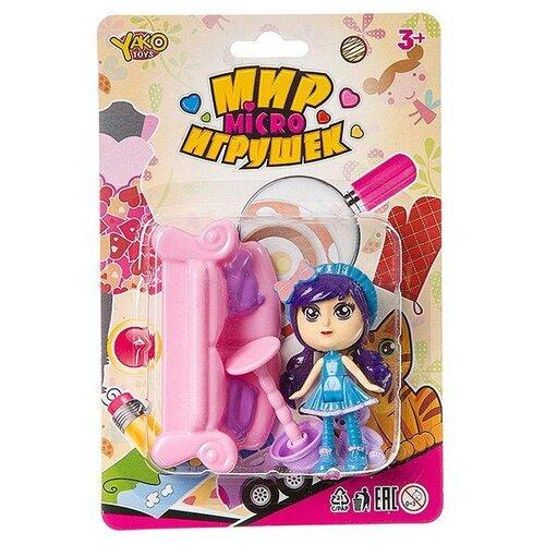 Фото - Набор с куклой Yako Мир моих игрушек, 8 см, Д93932 набор машин yako мир моих игрушек m7558 1 белый