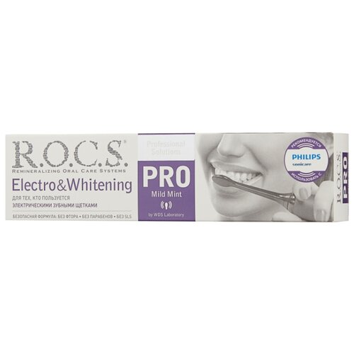 Зубная паста R.O.C.S. Pro Electro & Whitening, Mild Mint 135 гЗубная паста<br>