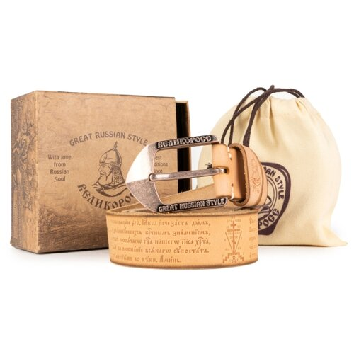 Кожанный ремень в подарочной упаковке Великоросс. «Брестский». Воловья кожа, мельхиоровые сплав. 120 см.