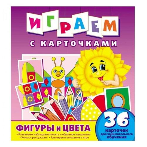 Купить Играем с карточками. Фигуры и цвета. Развивающая книга. 36 карточек, ND Play, Учебные пособия